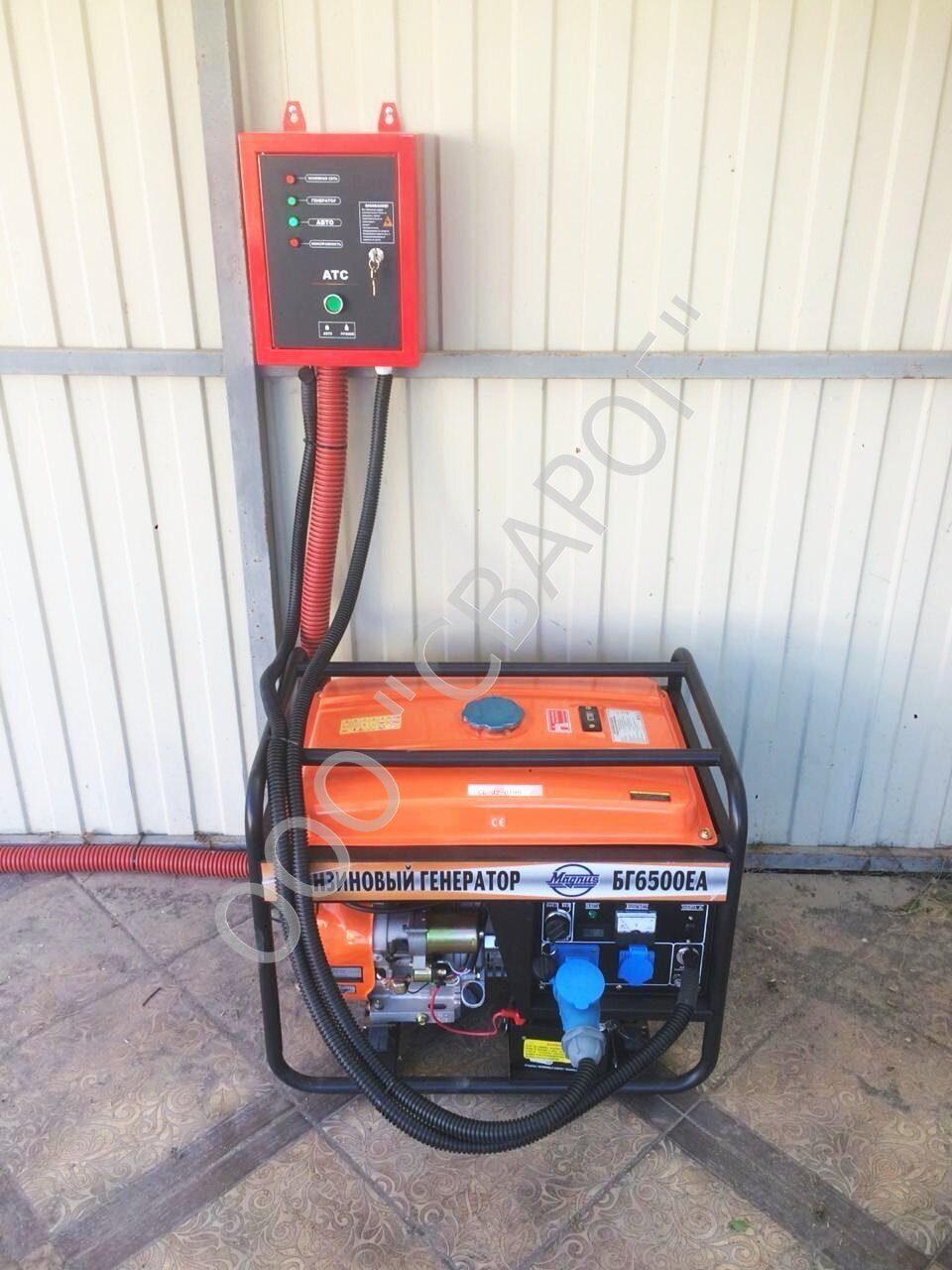 Бензиновый генератор 5 кВт с автозапуском